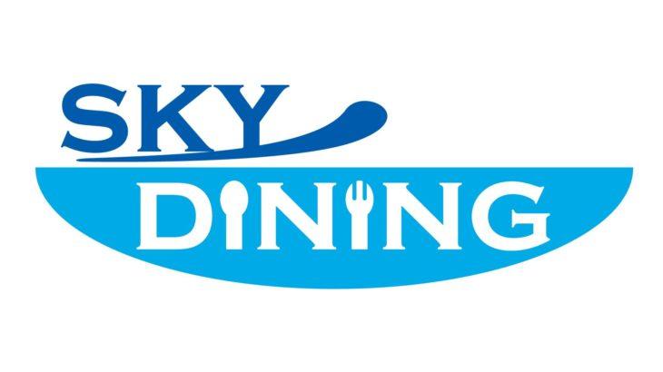 7月20日(金)飲食業で起業したい方のための無料勉強会