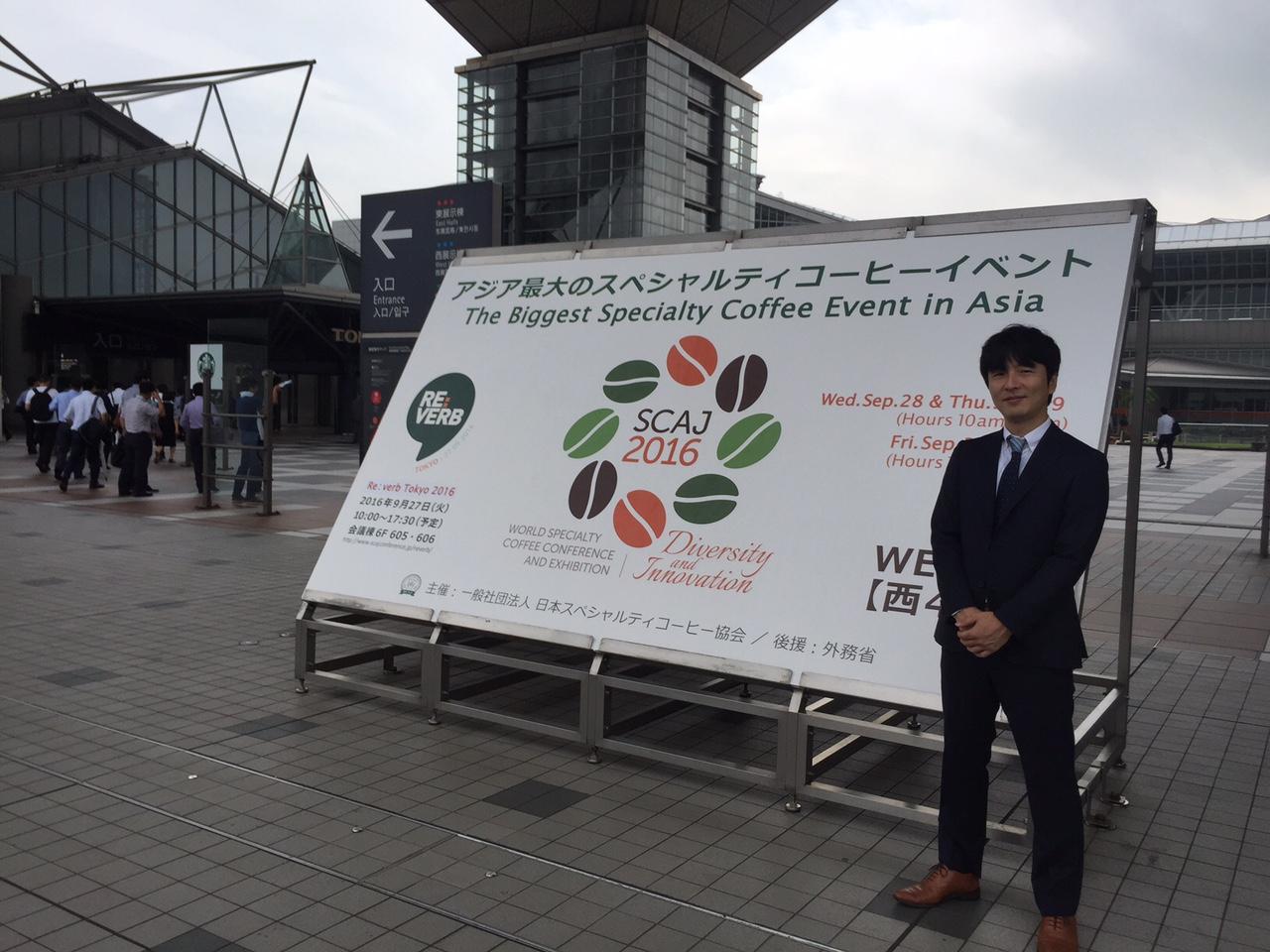 SCAJ2016東京ビッグサイトにてカフェ開業セミナーの講師を務めさせていただきました。